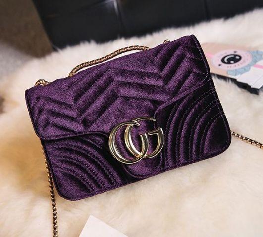 Сумка женская фиолетовая