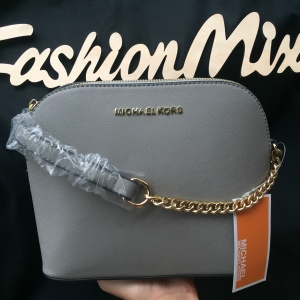 Женская сумка Michael Kors Cindy Crossbody Bag серая реплика